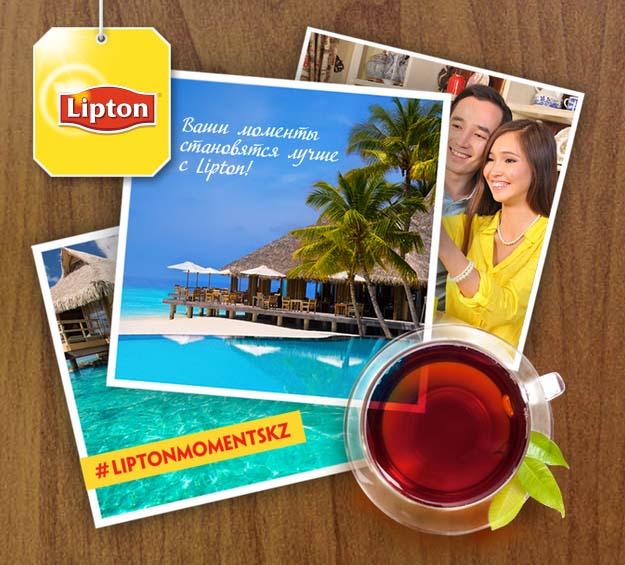 Акция Lipton