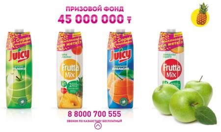 frutamix2