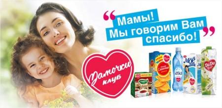 Mamochki_club