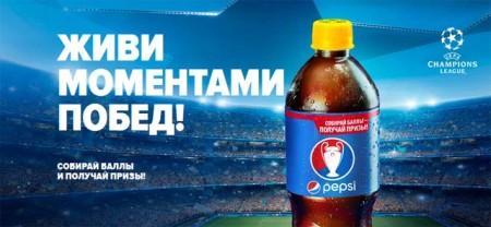 Pepsi_jivi_momentami